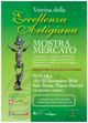 Decima edizione della 'Vetrina dell'Eccellenza Artigiana' a Novara sabato 19 e domenica 20 novembre 2016